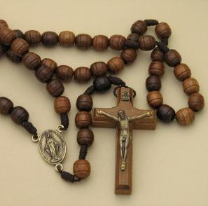 Brown Carved Wood Bead Rosary from Brazil
