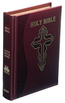 Burgundy Cover Catholic Heritage Edition NABRE Personalized Bible
